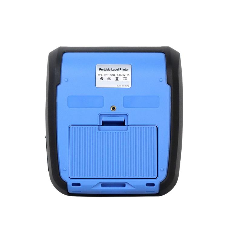 RD-G50 G80 термикалық жапсырма принтері - Кеңсе электроника - фото 6