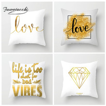 Fuwatacchi Love Geometry Cushion Cover Bronzing Letter Printed Throw Pillow case White Decorative for Lover Gift