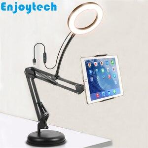 Nouveau support de support de table avec Clip pour téléphones mobiles supports de support de tablettes iPad avec anneau de lumière Flash LED pour blogueurs vidéo
