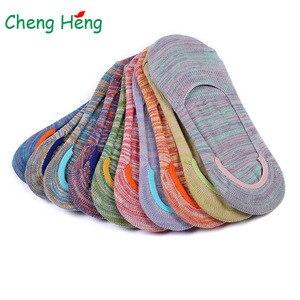 Image 1 - Calcetines invisibles de algodón para mujer, calcetín antideslizante, transpirable, colorido, Primavera, novedad de verano