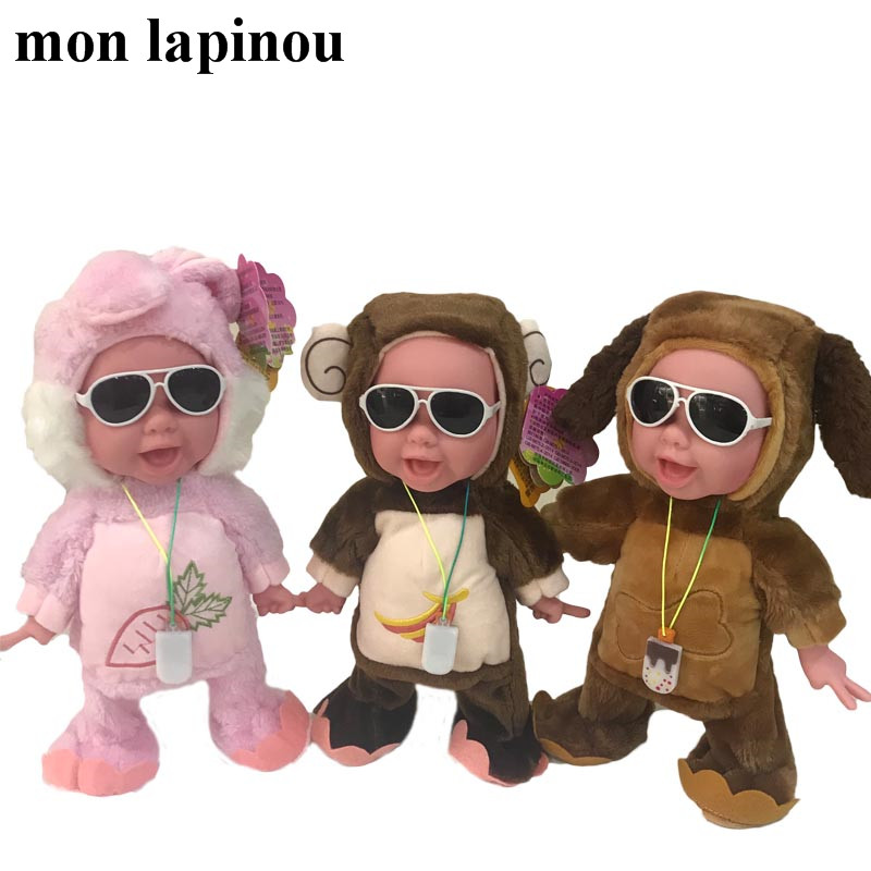 32cm Electronic Plush Toys Ice Cream Lifelike Baby Electric Doll Singing And Dancing Funny Electric Dog Monkey Baby Kids Toy