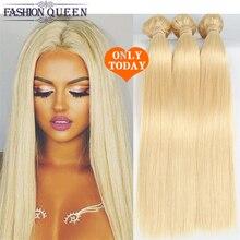 Bleach Blonde Brazilian ponytails Straight Hair 3pcs Human Blond Hair Extensions Weave 10″-24″ Color #613 Ms.Lula Hair Bundles