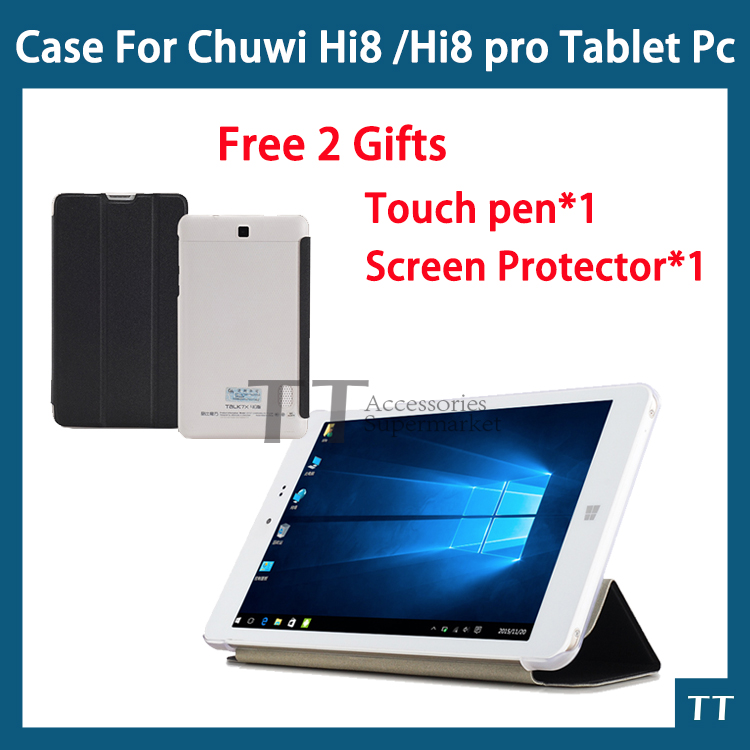 For Chuwi hi8 hi8 pro vi8 plus case Ultra-thin PU Leather Case for chuwi hi8 hi8 pro vi8 plus 8tablet PC + Free 2 gifts 2016 new fashion keyboard for chuwi hi8 pro tablet pc for chuwi hi8 pro keyboard with mouse