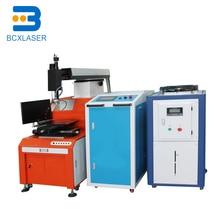High quality CNC Optical fiber transmission handheld laser welding machine xac welder