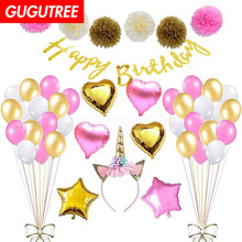 round heart balloons for party Decoration,start foil Banners Paper flowers tassels decoration PD-39