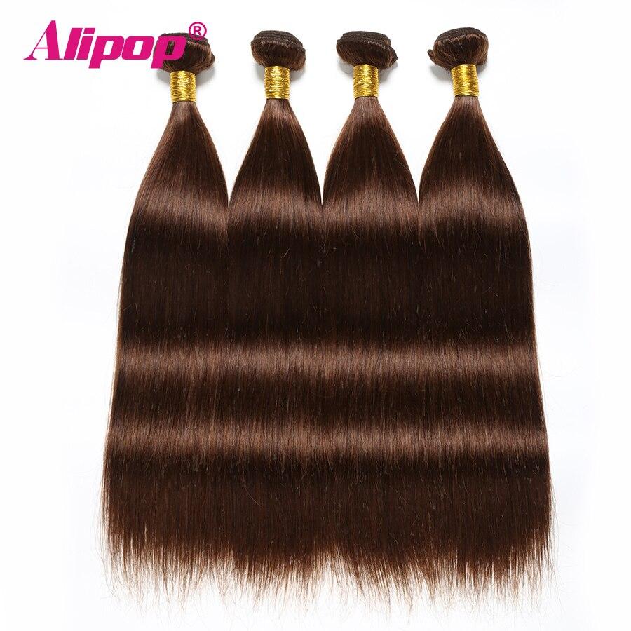 4 Light Brown 4 Bundles Straight hair Brazilian Colored Human Hair Bundles Deals Non Remy