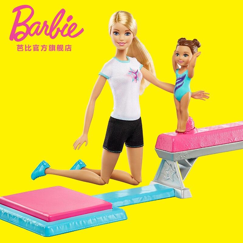 Original Barbie muñeca juguetes Barbie gimnasia atleta Set Barbie traje gran caja regalo niña cumpleaños regalo DMC37-in Muñecas from Juguetes y pasatiempos    1