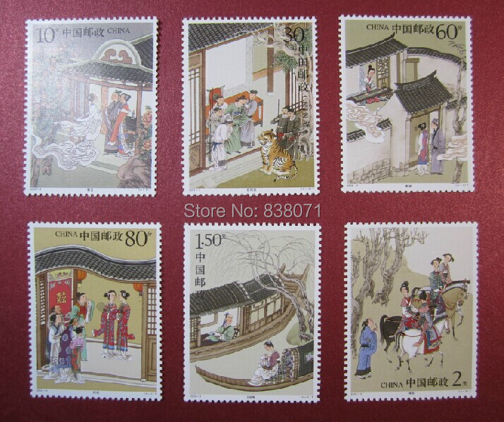 Chinese chronological stamps: 2003-9 (T) strange stories (3) a full set of 6 pieces Fidelity collagen products chinese chronological stamps 2005 15 nature reserve a full set of 4 pieces to the sea unc free shipping
