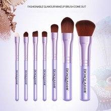 Women's Professional Facial Makeup Brushes 7 pcs Set