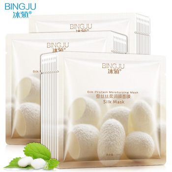 silk protein hydrating face sheet Mask whitening moisturizing Mask  collagen face mask  korean skin care masque face face mask muscles blackberry pearl moisturizing whitening remove blackhead mask facial masks korean skin face care