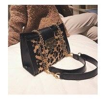 Leopard/Zebra Chain Shoulder Bags