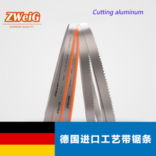 3505*27*0.9mm*3T M42 Band Saw Blade 3505*27*0.9mm Saw Blade 3505mm Saw Blade For Cutting Aluminum 2-3Tooth/25.4mm 1Pc