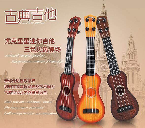 Tony thiết lập âm nhạc, giáo dục cho trẻ em đồ chơi mô phỏng có thể chơi các ukulele gỗ instrument cổ điển mini guitar