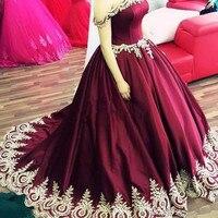 Платье на пятнадцатилетие со шнуровкой после того, как бриллианты, красивые платья принцессы бальный наряд, с кружевными аппликациями,