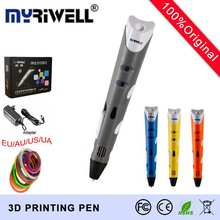 2016 Гарантия 1 Год MYRIWELL 3D Печать Ручка ЕС Вилку С 100 М нити 3D ручка Лучший Подарок Для Детей Принтера Ручки 3D Бесплатно доставка