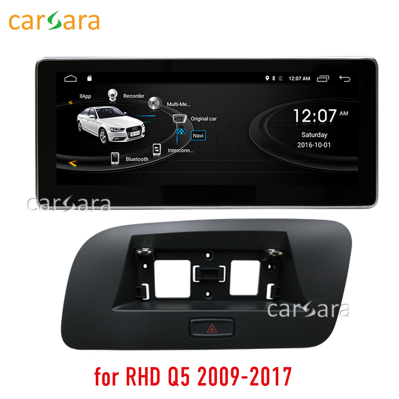2G RAM 32G ROM Android touch screen for right hand drive Audi Q5 2009 2017 10