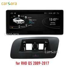 "2G RAM 32G ROM Android touch screen voor rechterhand drive Audi Q5 2009-2017 10.25"" monitor GPS Navi radio multimedia speler"