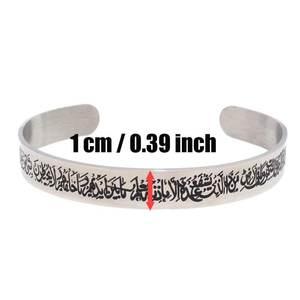 Image 2 - zkd  islam Engraved Allah Quran Verset Ayatul Kursi stainless steel bracelets bangles