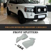 Бампер разветвители губ закрылки Cupwings для Land Rover LR4 Discovery 4 спортивные внедорожник 4 двери 10 13 серый из искусственной кожи