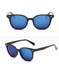 Agstum Man Womens UV 400 Protection Glasses Black Frame Multi Clear Blue Yellow Green Lens Polarized Sun Glass