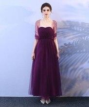 Wedding Party Dress  Bridesmaid Dresses  Grape Purple Colour Formal  Dress Empire