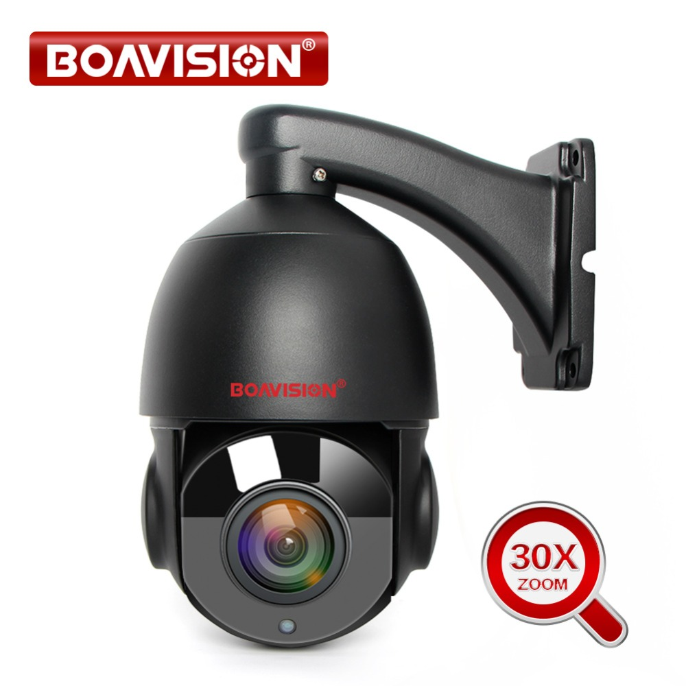 HD 1080P 4MP 5MP Mini PTZ IP Camera Outdoor 30X Zoom 4 Inch Speed Dome Camera