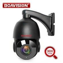 HD 1080P 4 МП 5 Мп Мини PTZ IP камера наружная 30 кратный зум 4 дюймовая скоростная купольная камера PTZ водонепроницаемая IP66 CCTV камера безопасности IOS Android
