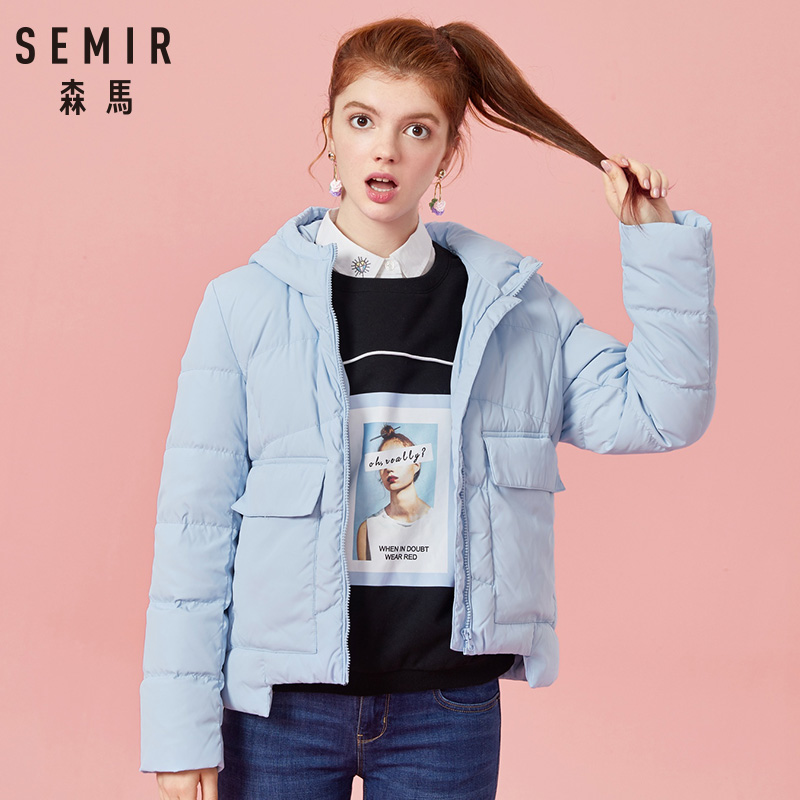 SEMIR Women Winter Jacket For Cold Fashion Girls Hooded Bread Parkas Female Casual Oversized Warm Wadded   Coat   Outwear
