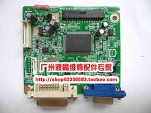 Free shipping VG932 SERIES Motherboard 715G33737-M02-000-004K driver board
