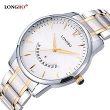 LONGBO Amantes Pareja Relojes Hombres de Lujo Fecha Día Impermeable Mujeres de Oro de Acero Inoxidable Reloj de pulsera de Cuarzo Montre Homme 80078