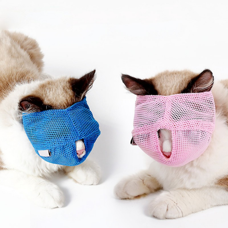 2018 Breathable Mesh Lovely Cat Anti Bite Muzzles Cat Travel Tool Bath