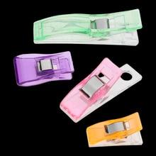 Пластиковые зажимы для шитья, 20 шт., прозрачные, для шитья, для одеяла, для переплета, пластиковые зажимы, зажимы для упаковки, замечательные пластиковые зажимы