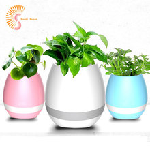 Music flowerpot Nightlight Intelligent Indoor Lighting Touch Bluetooth Speaker Blue/Pink/White Nightlight Lamp for Home Office