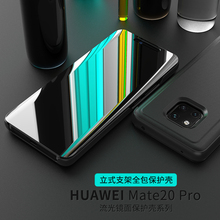 Mirror Flip Case For Huawei Mate 20 Pro Luxury Clear View Leather Cover Smart for Mate20