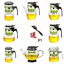 Различные Kamjove стеклянный кунг-фу чайный горшок PiaoYi Bei Удобная чайная чашка кунг-фу чайный набор пресс-Автоматическая открытая художественная чайная чашка