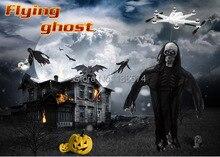 Walkera Terbang Hantu rakasa untuk Halloween Festival tanpa Ekor H500 Drone Walkera Devo F12E RC mainan kostum