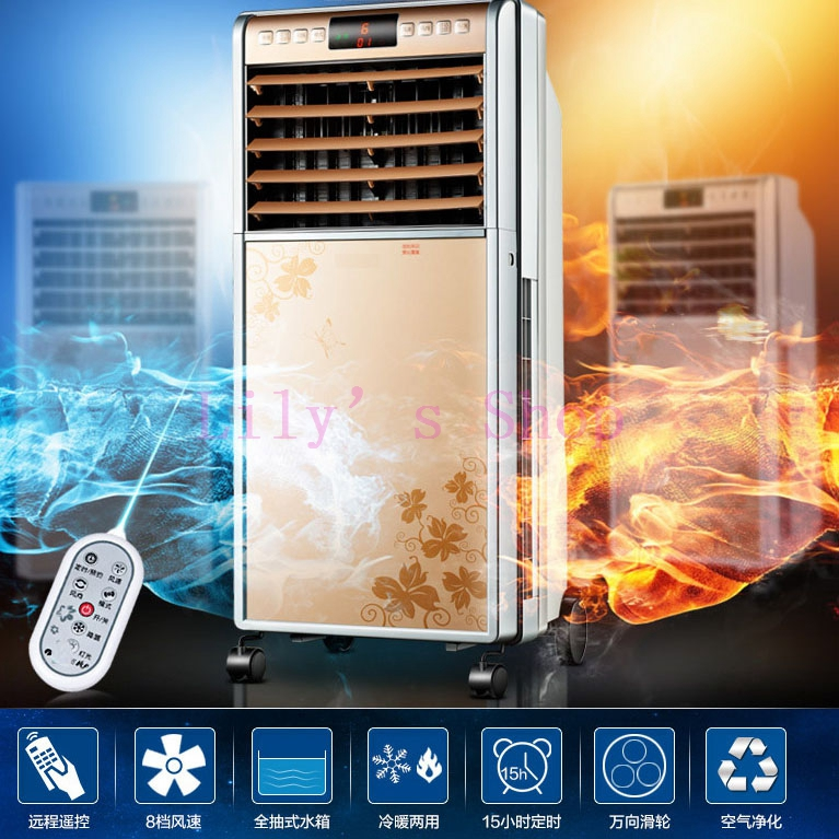 Cooling&Heating Small mini electric air conditioning fan remote control silent cooling fan cooler air warmer heater EU US plug jiqi household snow cone ice crusher fruit juicer mixer ice block making machines kitchen tools maker