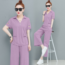Purple Plus Size Summer 2 Piece Set Matching Women Outfit Tracksuit Sportswear Co-ord Set 2019 Pants Suits and Top Clothing