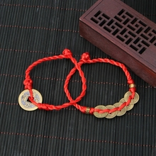 1 Piece Chinese Feng Shui Wealth Luck Coin Copper Pendant Adjustable Red String Bracelet Jewelry