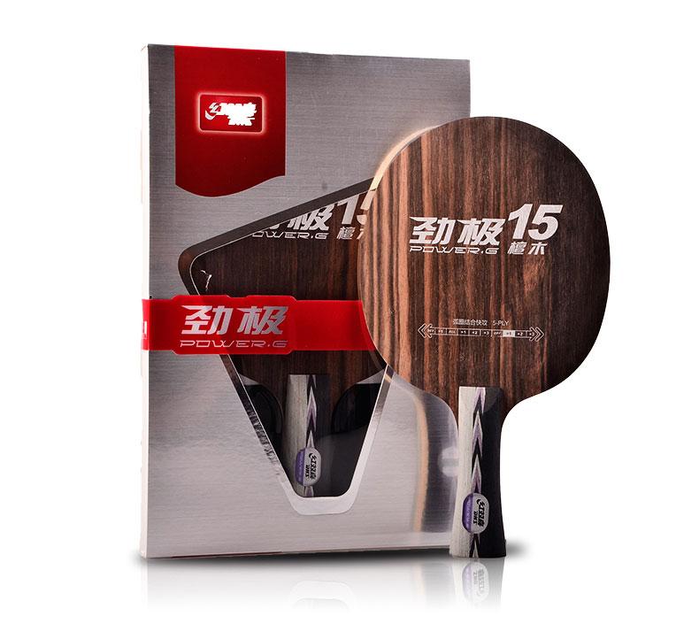Original  DHS Power G15 (PG15, PG 15)  Ebony  Table Tennis Blade/ Ping Pong Blade/ Table Tennis Bat FREE Edge Tape