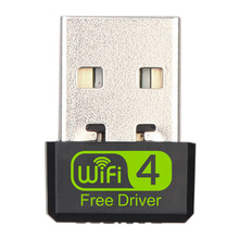 Для компьютера мини Wifi приемник портативная сетевая карта интернет ключ аксессуары двухдиапазонный профессиональный беспроводной адаптер USB