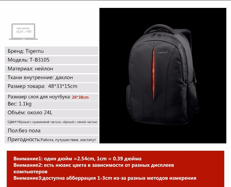 2017 tigernu марка водонепроницаемый 15,6 дюймов брошюровальная рюкзак мужчины рюкзаки для девочек-подростков путешествия рюкзак сумка женщин + подарок