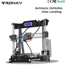 High Quality Precision Reprap Prusa i3 3d Printer DIY kit Big size printer 220*220*240mm with1 Roll Filament 8GB SD card and LCD