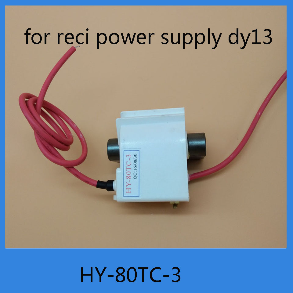 High Voltage Transformer HY-80TC-3  For Co2 Laser Power Supply 100w Reci DY13  Of Laser Engraving Machine