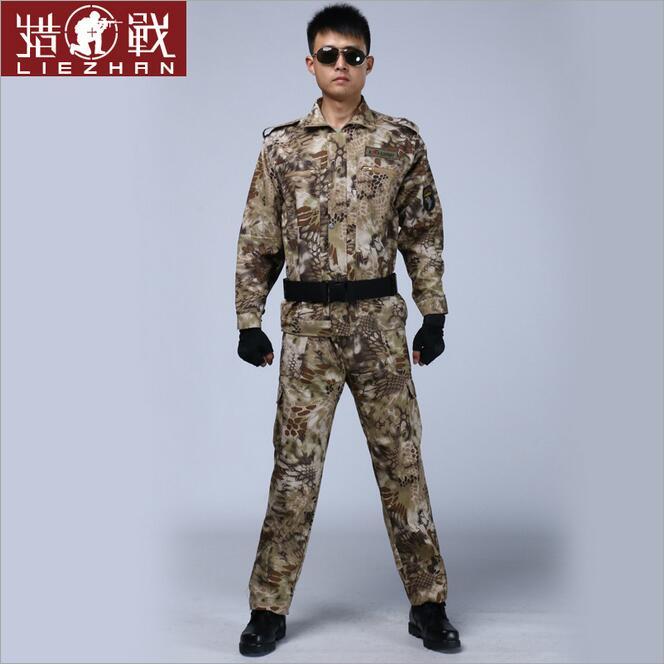 Ropa de camuflaje uniforme militar Python patrón trajes de ropa de ...