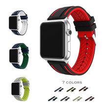 New Double Color Mixed Silicone Watch Band for Apple Watch Series 1/2 38/42mm Sports Strap Smart Watch Belt Replacement