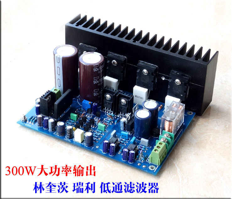 300w High Power Subwoofer Amplifier Board Diy Kits A3 Bass 2sc5200 2sa1943 Powre Tube