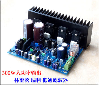 300W high power Subwoofer amplifier board DIY kits A3-BASS 2SC5200 2SA1943 powre tube фото