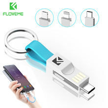FLOVEME 3 in 1 Mini Keychain USB Cable Micro USB Type C For iPhone iPod Fast Charger Data Sync Charging Cable Cabo Cord Cabel