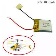 3.7V 180mAh Lipo Battery for Syma S107 S107G Skytech M3 m3 R